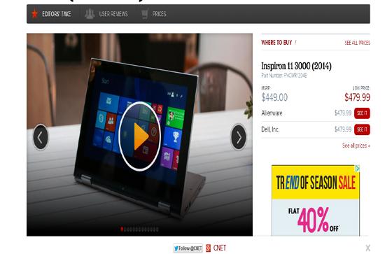 Dell Inspiron 11 3000 (2014)